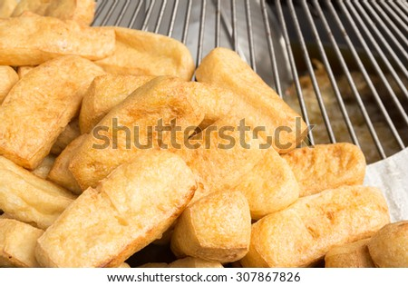 Fried bean curd ( Tofu ) , Vegetarian food