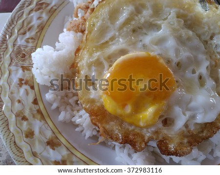 Fried egg close - stock photo