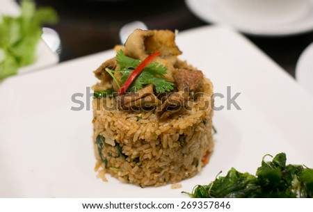 Fried fish serv with rice, selection focus point - stock photo
