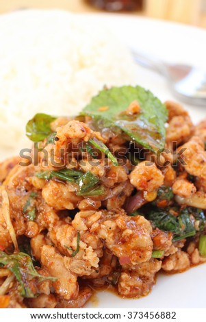 Fried pork and basil on a plate
