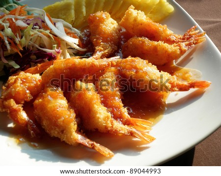 Fried prawn balls - stock photo