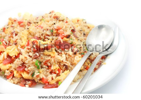 Fried rice isolated on white background - stock photo