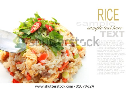 Fried Rice on white plate with spoon isolated on white - stock photo