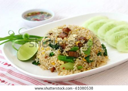 fried rice with pork, Thai cuisine - stock photo