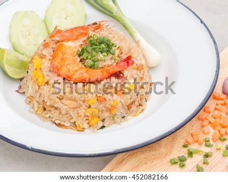 Fried rice with seafood and vegetables, thai style