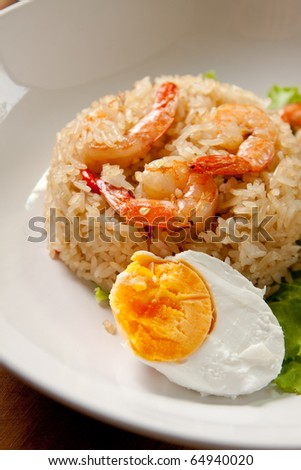 fried rice with shrimp and egg, Thai food.