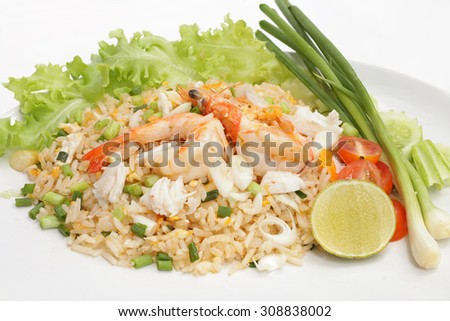Fried rice with shrimp, Shrimp fried rice Popular food eaten at both lunch and dinner. Both children and adults eat tasty, not spicy.  - stock photo