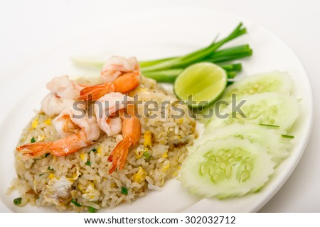 Fried rice with shrimps, Shrimp fried rice  - stock photo