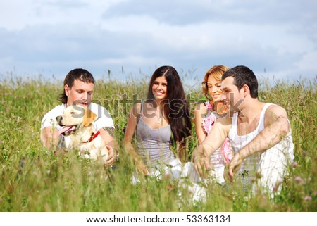 friends and dog - stock photo