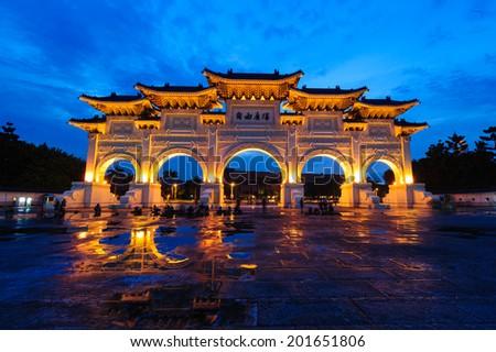 Front gate of Chiang Kai Shek memorial hall in Taipei - stock photo