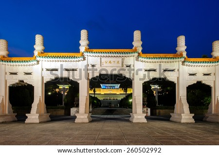 Front gate of the National Palace Museum in Taipei at night - stock photo