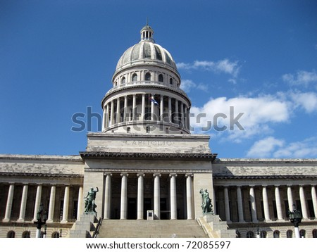 front view of Capitolio in Havana Cuba - stock photo