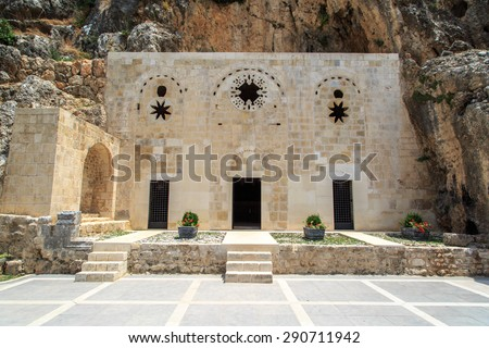 Front view of Saint Pierre Church carved in mountain in Antakya, one of the oldest churches of Christianity. - stock photo