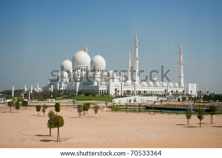 Front view of Sheikh Zayed mosque in Abu Dhabi - stock photo