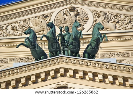 Fronton of the Moscow Big or Bolshoy Theater with the Apollos quadriga and double-headed eagle - stock photo