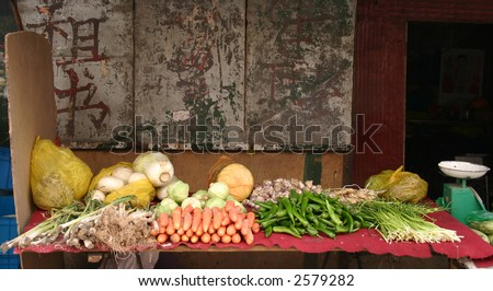 fruit and vegetables in a shop  in lanzhou china Gansu province - stock photo
