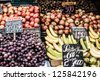 Fruit market in Chile - stock photo