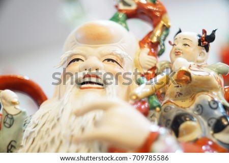 Fu Lu Shou. A picture of Shou, chinese God of Healthy. taken with a clear shot at his face at a public place.