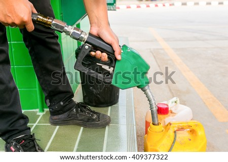 Fuel filling stations - stock photo