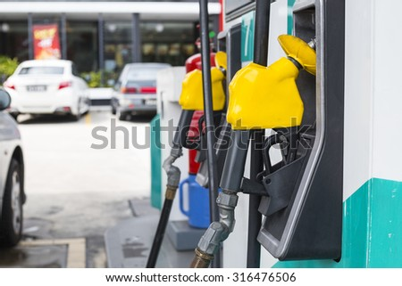 Fuel pump ,self service station. - stock photo