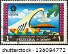 "FUJAIRAH EMIRATE - CIRCA 1970: A stamp printed in United Arab Emirates from the ""World's Fair - EXPO '70 - Osaka, Japan"" issue shows Australian pavilion, circa 1970. - stock photo"
