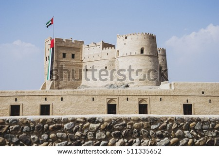 FUJEIRAH, UAE - NOVEMBER 05:Defensive fort in Fujeirah , built in 1670, one of the main torist destination in Fujeirah. UAE  on November 05, 2016