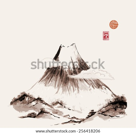 Fujiyama mountain hand-drawn with ink in traditional Japanese style sumi-e on vintage rice paper. Sealed with decorative stylized stamps. Symbol of Japan. Raster version. - stock photo