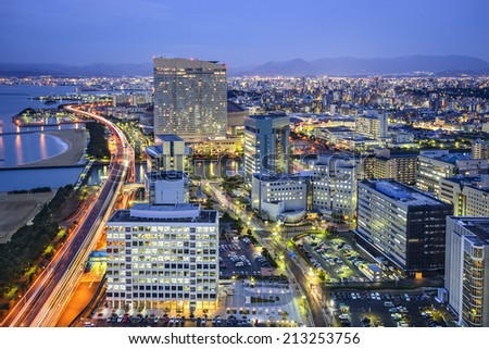 Fukoka, Japan downtown city skyline. - stock photo