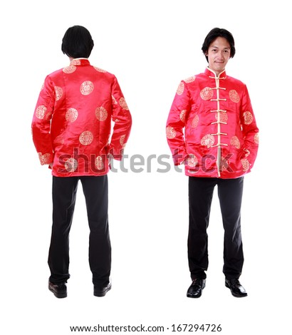 Full body front and back view Asian man with Chinese traditional cheongsam or tang suit. Chinese New Year concept. Male model isolated on white background.  - stock photo