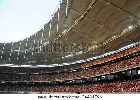 Full Crowd in a big Stadium - stock photo