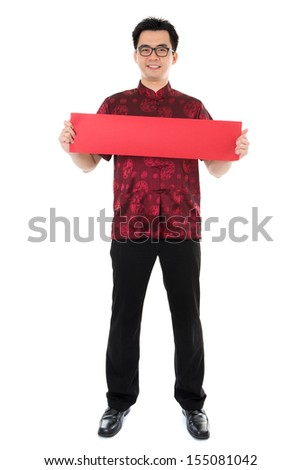 Full length Asian male with Chinese traditional cheongsam or tang suit holding couplet. Male model isolated on white background. - stock photo