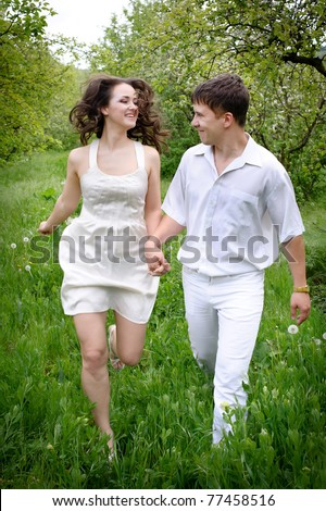full length portraite of Young couple in love - stock photo