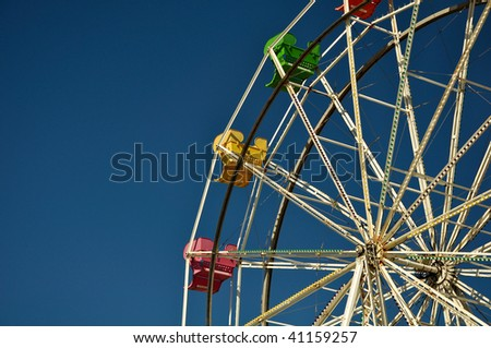 Fun and Excitement and the Carnival or Fair - stock photo