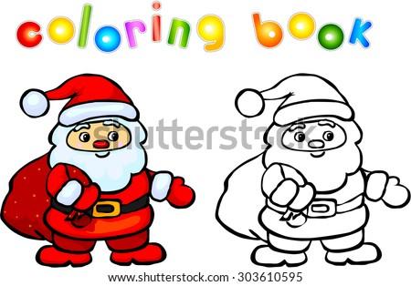 funny cartoon santa claus coloring book illustration for children - Santa Claus Coloring Book