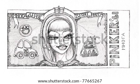 funny money/ pencil drawing