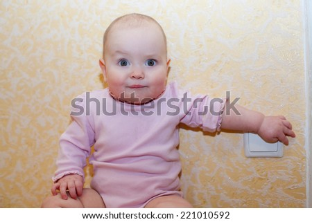 naughty baby display picture