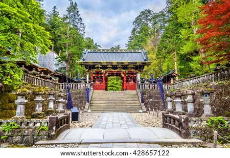Futarasan shrine, a UNESCO world heritage site in Nikko, Japan