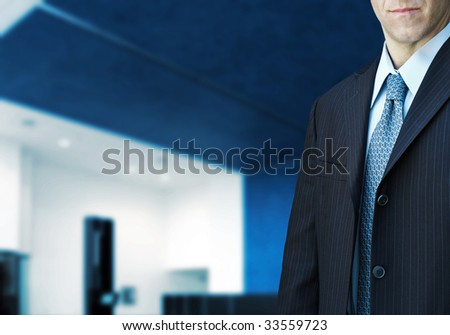 Future business in modern office - stock photo