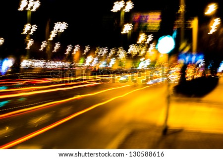 Fuzzy street at night, the game lights. - stock photo