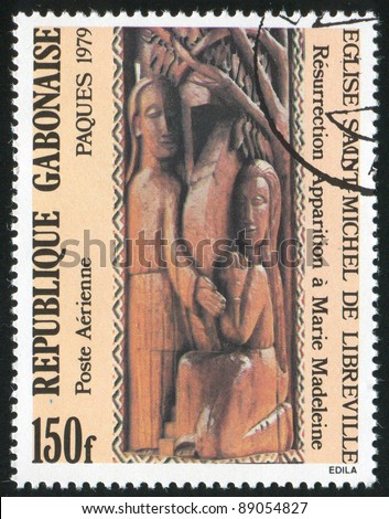 GABON CIRCA 1979: stamp printed by Gabon, shows Jesus appearing to Mary Magdalene, circa 1979