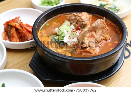 Gamjatang is a popular korean meal whch is a a spicy Korean stew made from the spine or neck bones of a pig.