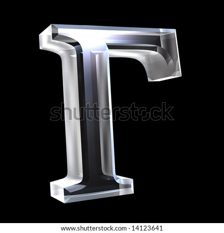 gamma symbol in glass (3d) - stock photo