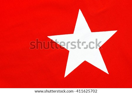 Gap , a white star on a red background . - stock photo
