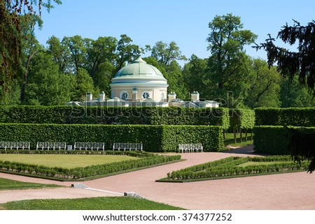 Garden of Catherine park. Alcove. - stock photo