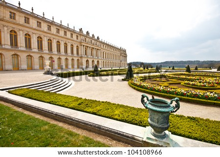 garden of Versailles palace near Paris, France