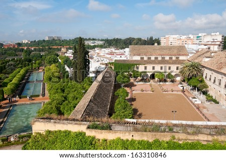 Gardens of the Alcazar and Royal Stables, Cordoba (Spain) - stock photo