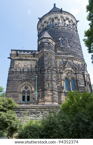 Garfield Memorial at Lakeview Cemetery. Cleveland, Ohio. James A. Garfield, the 20th President of the United States, was an Ohio native. - stock photo