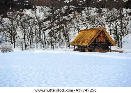 Garth snow and old wooden house in winter season of Japan