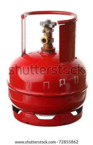 Gas cylinder on a white background - stock photo
