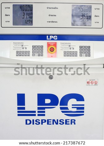 gas lpg dispenser console by closeup view - stock photo